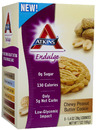 Chewy Peanut Butter Cookies (5 pack)