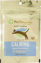 Calming, Cat, 21 softchews