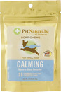 Calming, Small Dog, 21 softchews