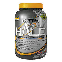 Muscletech- Halo Fruit Punch, 2.0lbs