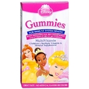 Princess, 60 Gummies